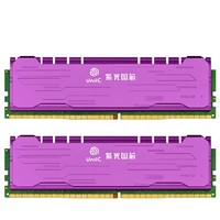 UNIS 紫光 DDR4 3600 16G(8G*2)台式机内存马甲条