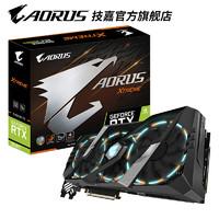 GIGABYTE 技嘉 AORUS GeForce RTX 2080 Ti XTREME 大雕 显卡 11GB