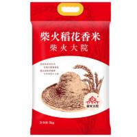 25日10点、88VIP:柴火大院 稻花香米 5kg *4件