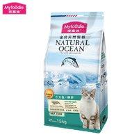 Myfoodie 麦富迪 三文鱼鱼油成猫猫粮 1.5kg