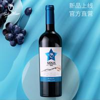 双11预售: 星得斯 Hope(SR) 美乐 干红葡萄酒 750ml*6支装