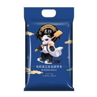 25日10点、88VIP:君稻 食尚煮艺东北圆香米 10kg