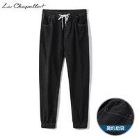 La Chapelle 拉夏贝尔 男士牛仔裤