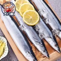 抄作业:台湾秋刀鱼/虾仁/金鲳鱼/酸菜鱼组合 *10件 +凑单品