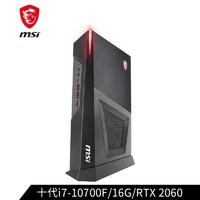 MSI 微星 海皇戟迷你主机(I7-10700F、16G、512GB+1TB、RTX2060)