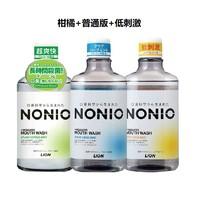 LION 狮王 NONIO 漱口水 600ml 3瓶装