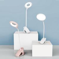 OPPLE 欧普照明 充电LED夹子灯 白色 圆环造型