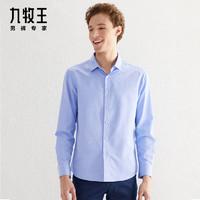 双11预售:JOEONE 九牧王 TCV3010813 男士休闲长袖衬衫