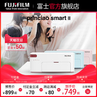 双11预售:FUJIFILM 富士小俏印二代 princiao smart2 便携式照片打印机
