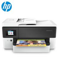 HP 惠普 7720 彩色喷墨多功能一体机