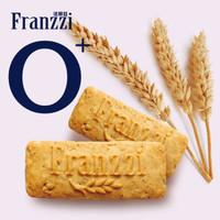 Franzzi/法丽兹 零蔗糖 高纤谷物饼干 108g*2盒 *2件
