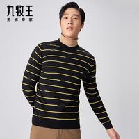 双11预售:九牧王 s2U4sBn 高领羊毛衫