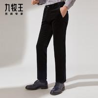 预售16点截止、双11预售:九牧王 e0HOLQl 秋冬男灯芯绒休闲裤