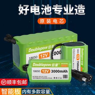 倍量12V伏锂电池组大容量氙气灯拉杆音箱太阳能路灯户外锂电瓶器