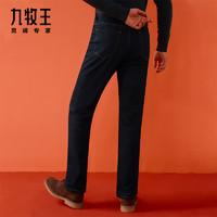 预售16点截止、双11预售:九牧王 dQ820E 秋冬火山岩保暖垂顺牛仔裤