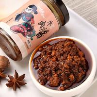 馋巢 拌饭酱/牛肉酱/香菇酱 150g*2瓶