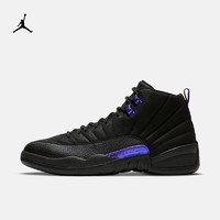 1日0点:AIR JORDAN 12 RETRO CT8013 男子运动鞋