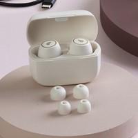 双11预售:EDIFIER 漫步者 TWS1 Pro 真无线蓝牙耳机