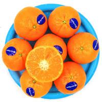 限地区:京觅 南非进口柑橘 1斤 单果重约80-120g  *16件
