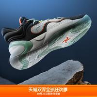 双11预售:ANTA 安踏 112041612 男子中低帮球鞋