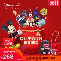 促销活动:天猫 迪士尼官方旗舰店