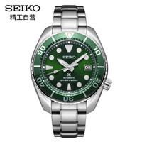 双11预售、京东PLUS会员:SEIKO 精工 PROSPEX系列 SPB103J1 男士机械腕表
