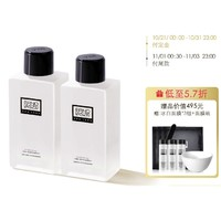 双11预售、考拉海购黑卡会员:ERNO LASZLO 奥伦纳素 蛋白水 滋润保湿护肤水 200ml*2瓶+赠冰白面膜*3组
