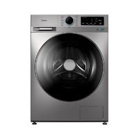 1日0点:Midea 美的 MG100-1403DY 滚筒洗衣机 10公斤