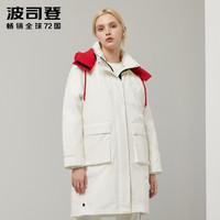 双11预售:BOSIDENG 波司登 B90132106 女款中长款羽绒服