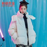 双11预售:韩都衣舍 OM82180 宽松小个子短款羽绒服
