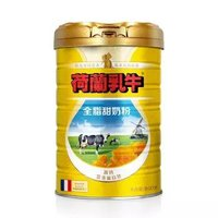 DutchCow 荷兰乳牛   全脂甜奶粉  800g *5件