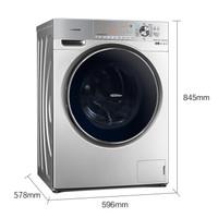 京东PLUS会员:Panasonic 松下 XQG90-EG93D 9公斤 变频 洗烘一体机