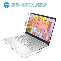 双11预售:HP 惠普 星14 青春版 14英寸笔记本电脑(R3-3250U、8G、256G)