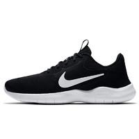 双11预售、考拉海购黑卡会员:Nike 耐克 Flex Experience Run 9 男女跑步鞋
