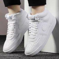 双11预售、考拉海购黑卡会员:Nike 耐克 Court Vision Mid 简版空军1号 休闲鞋