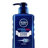 NIVEA 妮维雅 水活畅透洁面乳 150ml +赠洁面 50ml