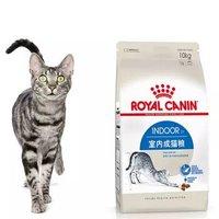 88VIP:ROYAL CANIN 皇家 I27 室内成猫全价粮 10kg