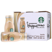 88VIP:starbucks 星巴克 星香草味咖啡饮料 281ml*6瓶 *2件