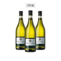 双11预售、考拉海购黑卡会员:阿斯蒂DOCG 甜白起泡酒 750ml*3瓶
