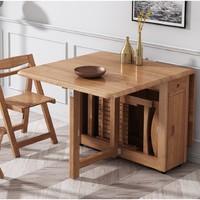 HUANASI 华纳斯 实木可伸缩折叠餐桌 1.3米