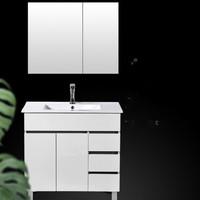 HOROW 希箭 致雅 实木浴室柜组合 黑白 80cm