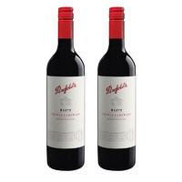 双11预售:Penfolds 奔富 麦克斯西拉赤霞珠干红葡萄酒 750ml* 2瓶