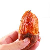 蔬农联 沙地红心蜜薯 5斤 *7件