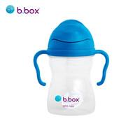 b.box 儿童重力球饮水杯240ml *2件 +凑单品