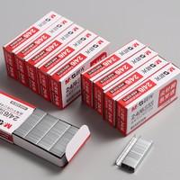 M&G 晨光 ABS92616 12号订书钉 1000枚/盒 5盒装