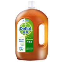 京东PLUS会员:Dettol 滴露 消毒液 杀菌除螨 1.8L *2件