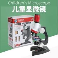 移动专享:KOWELL 儿童显微镜 1200倍高倍 九件套