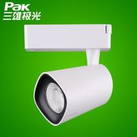 Pak 三雄极光 明智 LED导轨射灯 25W 3000K 24度 白色 *4件