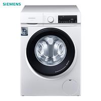 苏宁SUPER会员:SIEMENS 西门子 WN54A1X02W 洗烘一体机 10kg