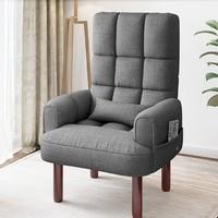 零梦 家用电脑椅 20cm 送腰枕